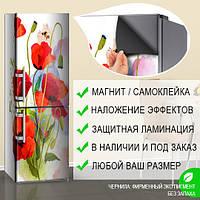 Магнитная наклейка на холодильник Яркие акварельные красные маки, виниловый магнит, 600*1800 мм, Лицевая