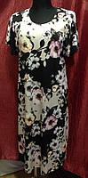 Женское платье,масло,батальных размеров.