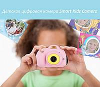 Детская камера Smart Kids Camera-большая радость для маленьких детей