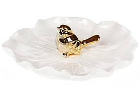 Декоративная тарелочка для украшений с золотой Птичкой 15см (727-239)