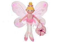 Кукла фея 46 см