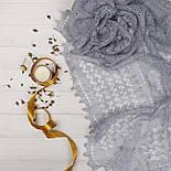 Шаль Ромбики ш-00441, цвет: светло-серый, оренбургский пуховый платок, фото 3