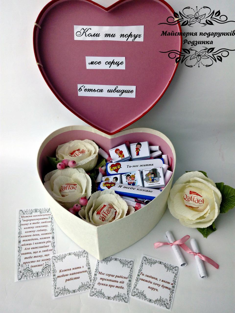 """Подарунковий набір для коханого,коханої """"101 причина кохання"""",""""101 поза камасутри"""". Подарунок на річницю"""