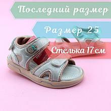 Босоножки спортивные на липучках девочке Серебро Том.м размер 25