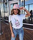 Женская футболка белая с рисунком спереди 68fut245, фото 2