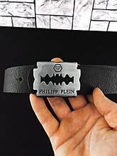 Пояс Philipp Plein R402 черный