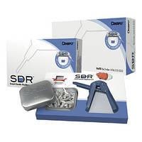 SDR набор в капсулах