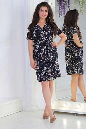 """Нежное женское платье на запах с цветочным принтом ткань """"Софт"""" 56 размер батал, фото 2"""