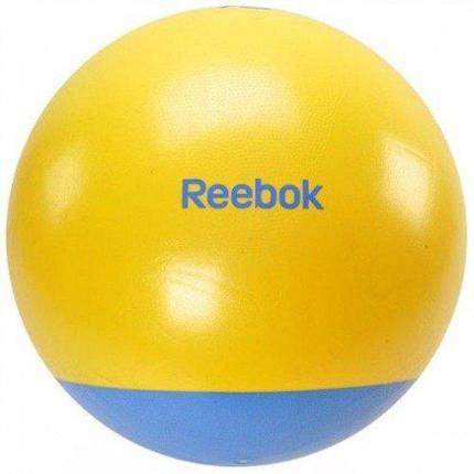 Мяч для фитнеса Reebok RAB-40017CY 75 см, фото 2