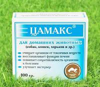 Лечебно-профилактическое средство Цамакс для домашних питомцев в порошке