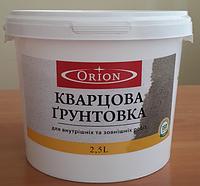 Кварцевый грунт ORION QUARZ GRUNT, 1 л