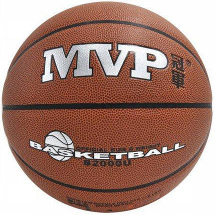 Мяч баскетбольный MVP B2000-A, фото 2