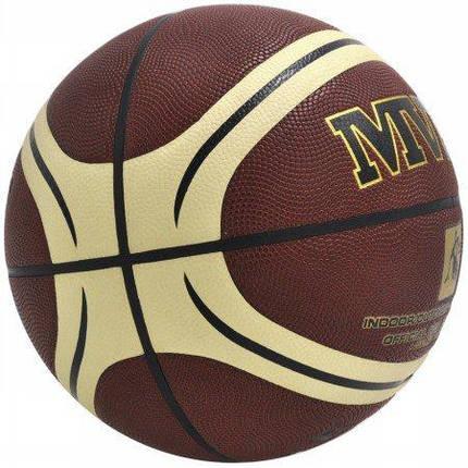 Мяч баскетбольный MVP NB-621, фото 2