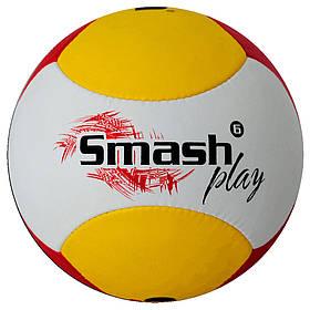 Мяч волейбольный Gala Smash Play BP5233SB