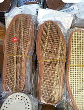 Летняя Стелька солома оптом 500пар 36-48