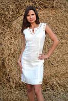 Парадное вышитое платье подчеркивающее женскую фигуру (П01-217), фото 1