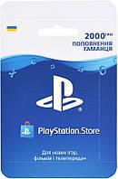 Карта пополнения счета PlayStation Network PSN 2000 грн конверт