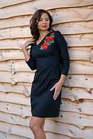 Художественное вышитое платье бисером с изящными цветами (П17-22)