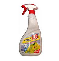 Спрей-пятновыводитель W5 pre-wash spray 750 мл.
