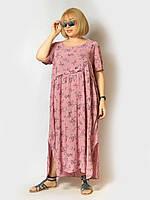 Женское платье большого размера натуральное 54-62