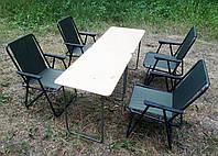 Складная туристическая мебель  ( 2 стола + 4 кресла )