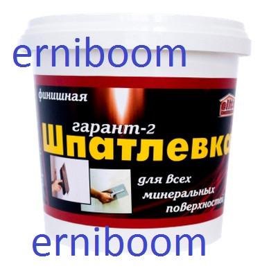 Дивоцвіт Шпатлевка Гарант-2 0,4кг финиш латекс - erniboom market в Херсоне