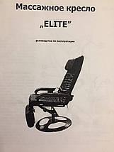 Офісне масажне крісло ELITE, крісло для шефа, фото 3