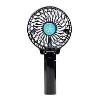 Мини-вентилятор Handy Mini Fan с ручкой
