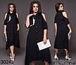Платье женское летнее, размер:48-50,52-54,56-58,60-62, фото 3