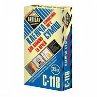 Клей для плитки ARTISAN C-118 (+180С 600х600мм, для камінів, печей, терас та теплих підлог ) АКЦІЯ!!!!