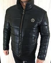 Куртка мужская Philipp Plein R407 черная зимняя