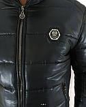 Куртка чоловіча Philipp Plein R407 зимова чорна, фото 3
