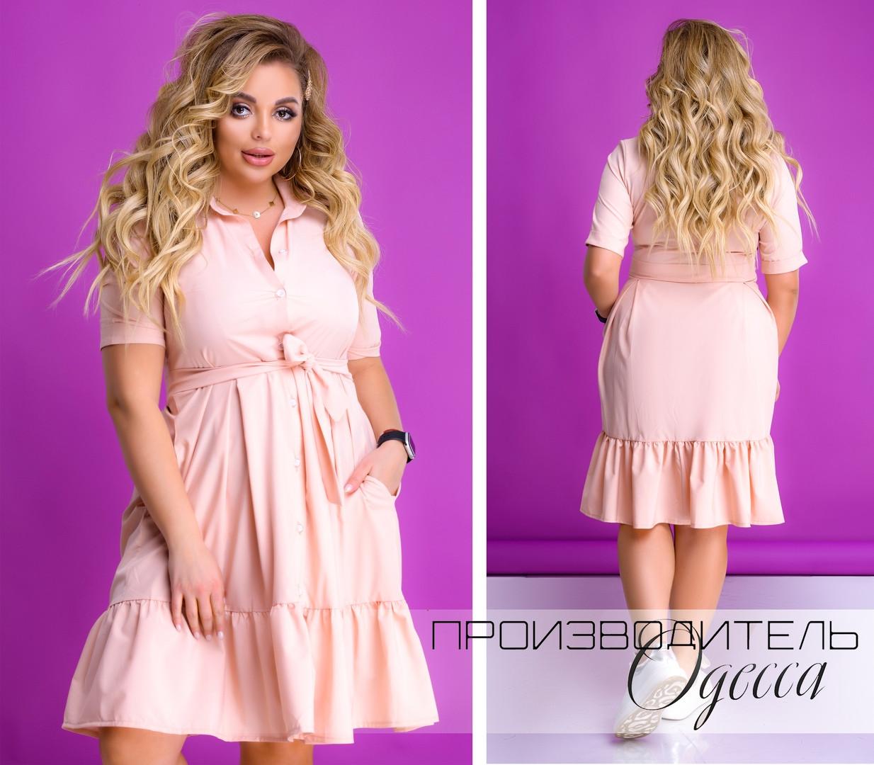 Женское платье Батал Простор
