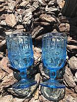 Бокал из цветного голубого стекла Катрин 300 мл , фото 3