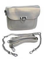 Сумка женская кожаная серебристая 8201G Pearl Silver, фото 1