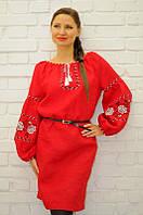 Этническое вышитое платье с изысканной вышивкой (П11-261)