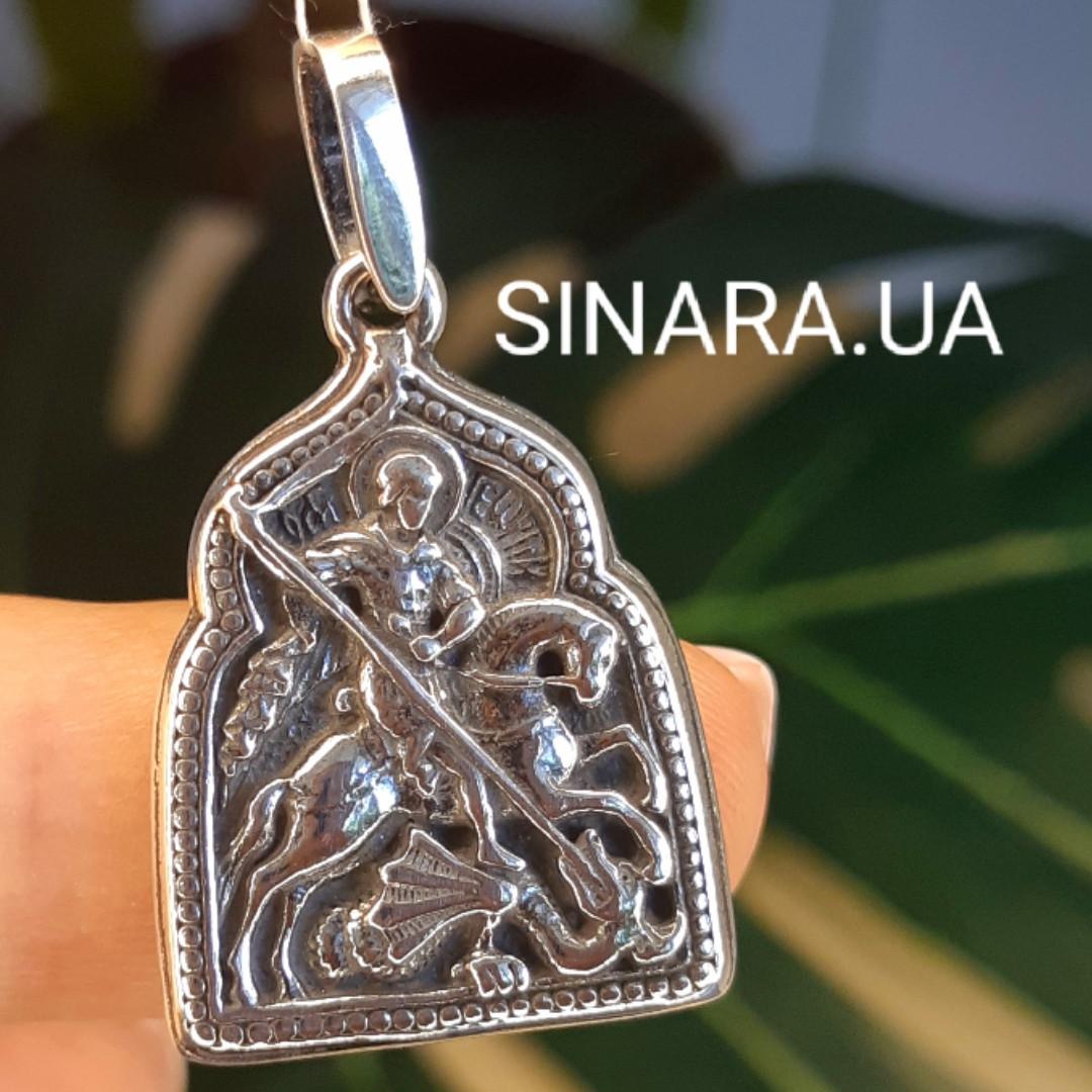 Серебряный кулон Святой Георгий - Георгий Победоносец подвеска серебряная оберег с молитвой