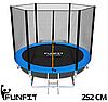 Батути дитячі і для дорослих FunFit 252 см Зовнішня сітка