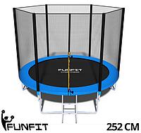 Батути дитячі і для дорослих FunFit 252 см Зовнішня сітка, фото 1