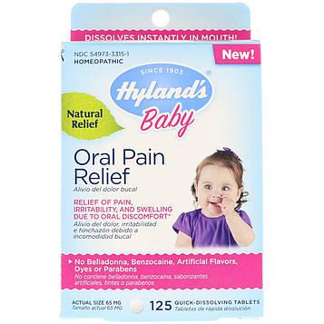 Hylands, Для малышей, обезболивание при болях во рту, 125 быстрорастворимых таблеток