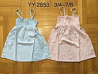 Платье для девочек оптом, Lemon tree, 3/4,4/5,5/6,7/8 лет,  № YY-2853