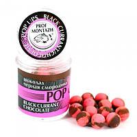 "POP UPS ""Шоколад/Черная смородина""-""Black currant/Chocolate"", (12мм) ПРОФ МОНТАЖ"