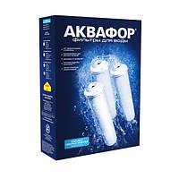 Комплект сменных модулей картриджей для Аквафор Кристалл К3-K2-K7 ( К1-03-02-07 ).