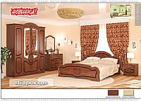 Спальня Барокко  4Д (Мебель-Сервис)