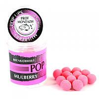 """POP UPS """"Шелковица""""-""""Mulberry"""", (12мм) ПРОФ МОНТАЖ"""