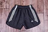 Чоловічі шорти Adidas (плащівка), темно-сірого кольору, фото 4