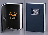 Книга сейф большая Словарь 24 см
