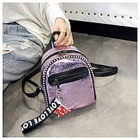 Женский небольшой блестящий рюкзачок с бусинами розовый