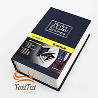 Книга сейф с ключом Английский словарь