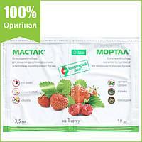 """Гербицид """"Мастак"""" (3,5 мл) + """"Мортал"""" (10 мл) от Ukravit (оригинал)"""
